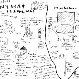 ニューヨークマップアイコン