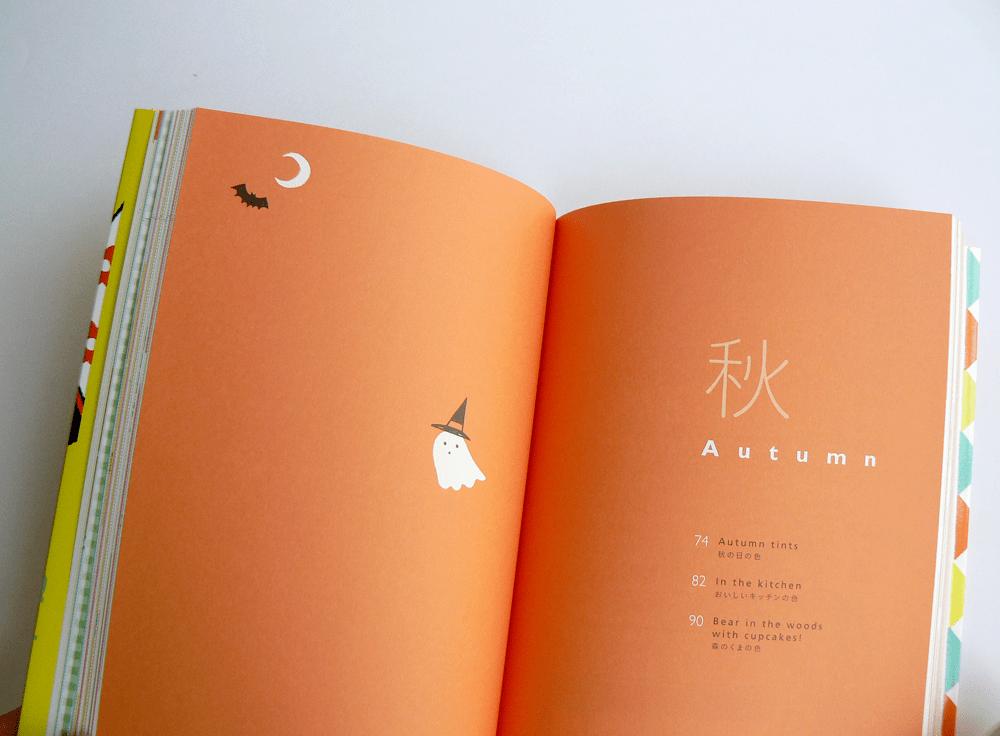 かわいいイラストと配色のアイデアブック4