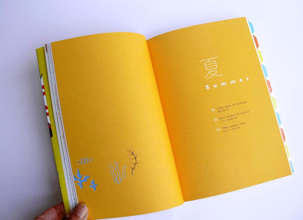 かわいいイラストと配色のアイデアブック2